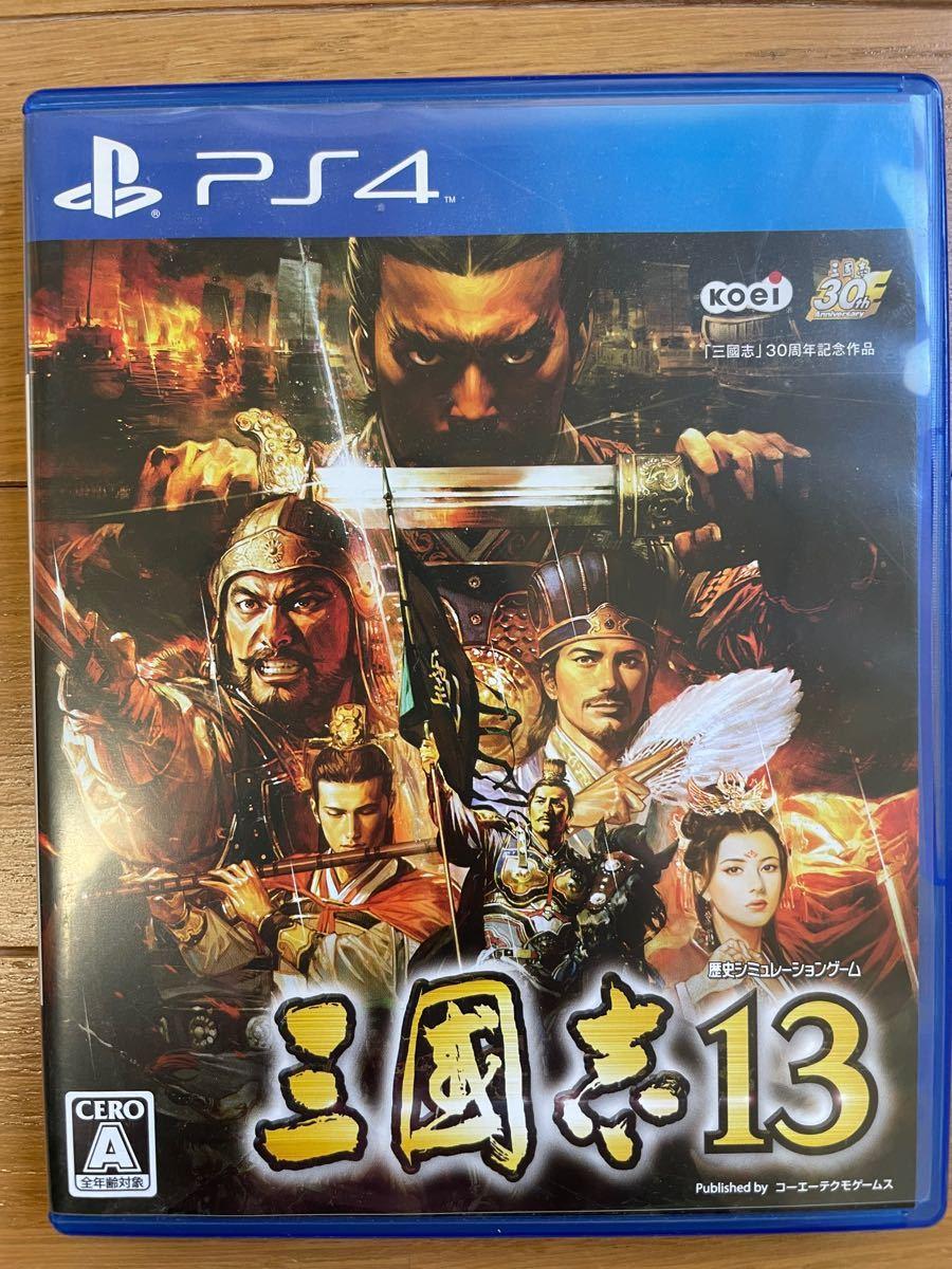 三國志13 PS4 PS4ソフト 中古KOEI30周年記念作品