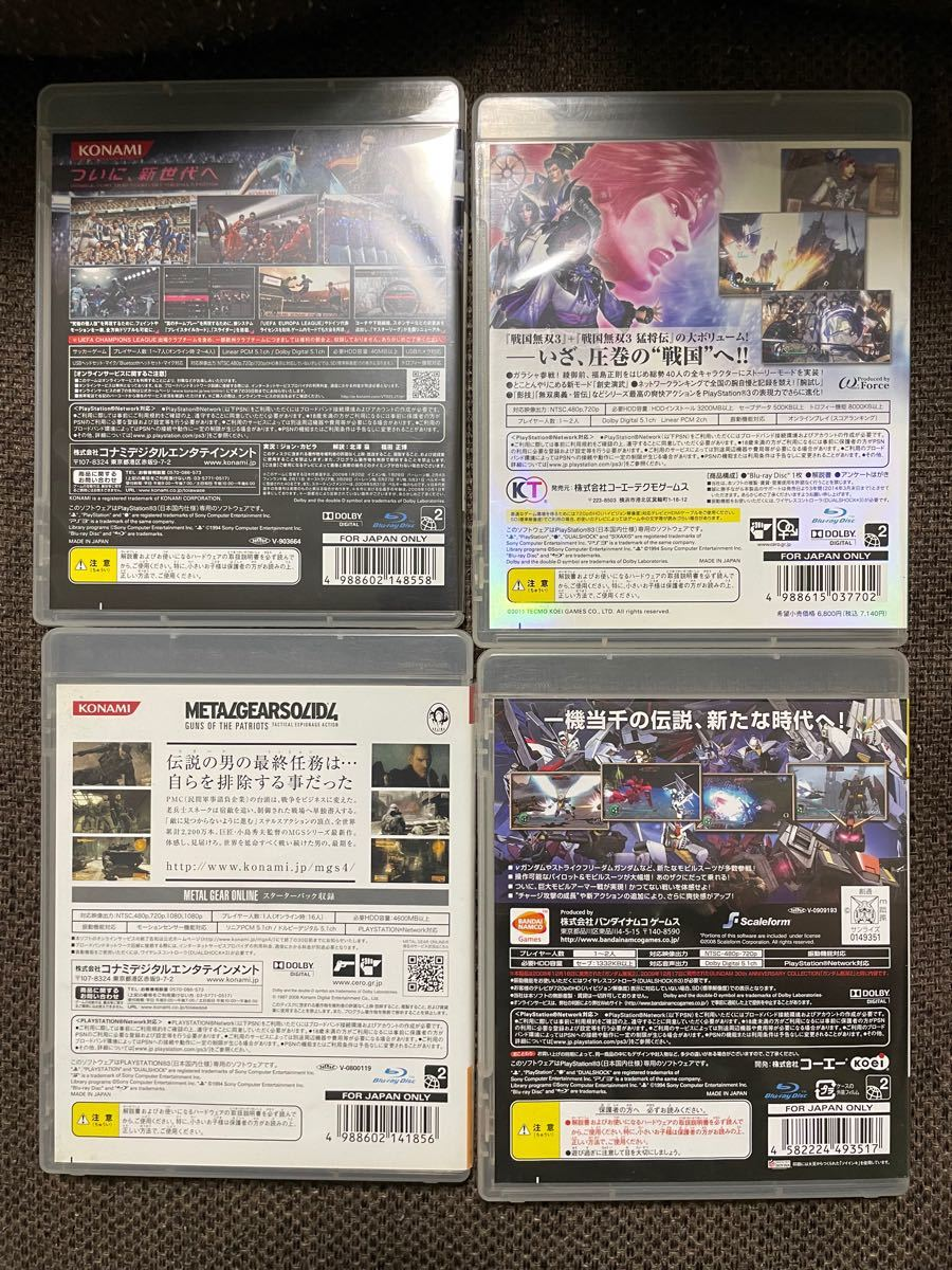 PS3ソフト / 4点セット