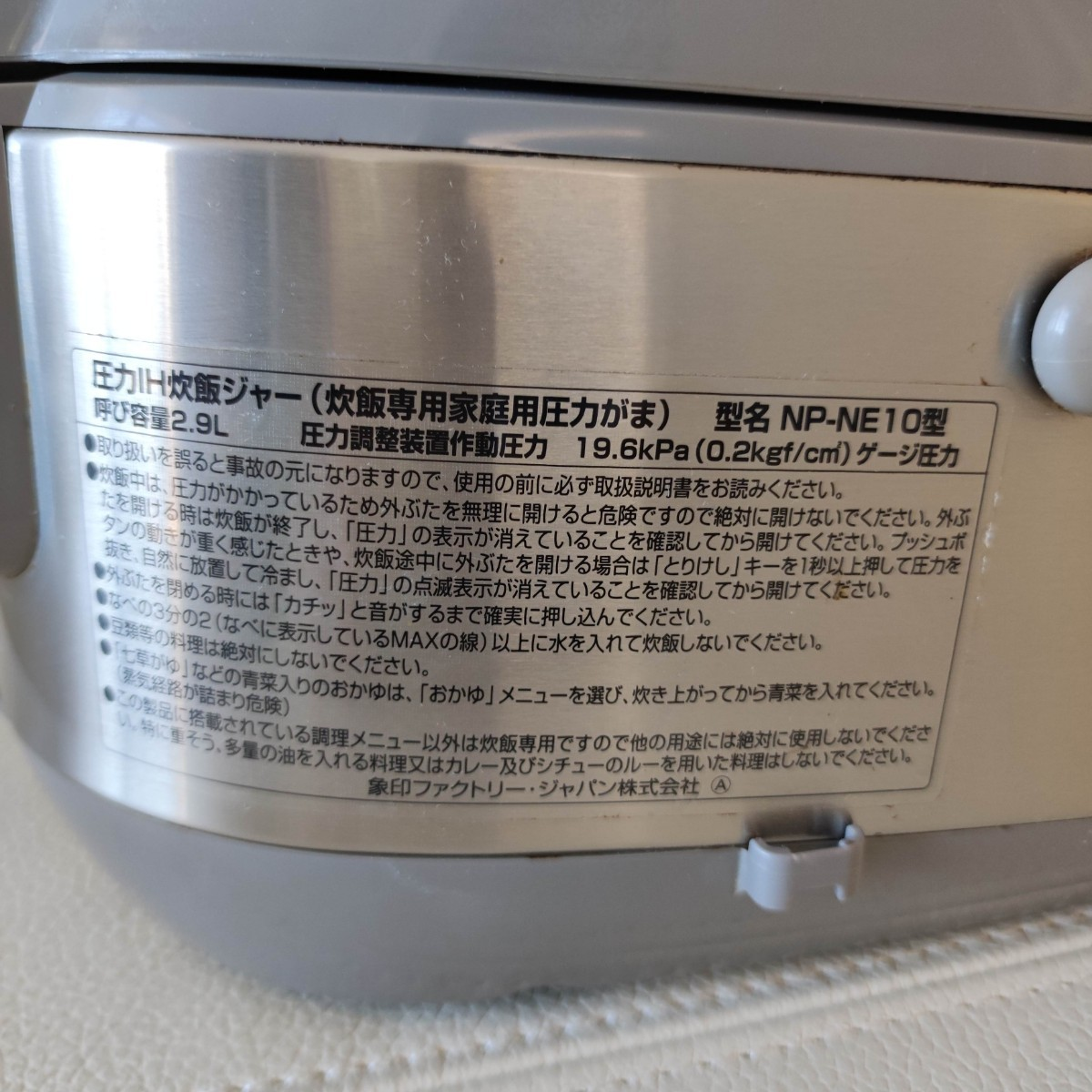 象印 ZOJIRUSHI 真空内釜圧力IH炊飯ジャー極め炊き 5.5合