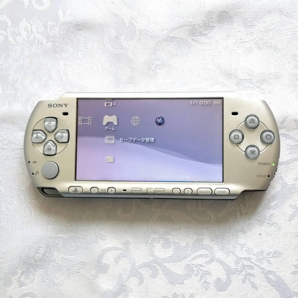 【美品】PSP 3000 すぐ遊べるセット(シルバー) 32GB(メモリースティックアダプター&MicroSDカード)