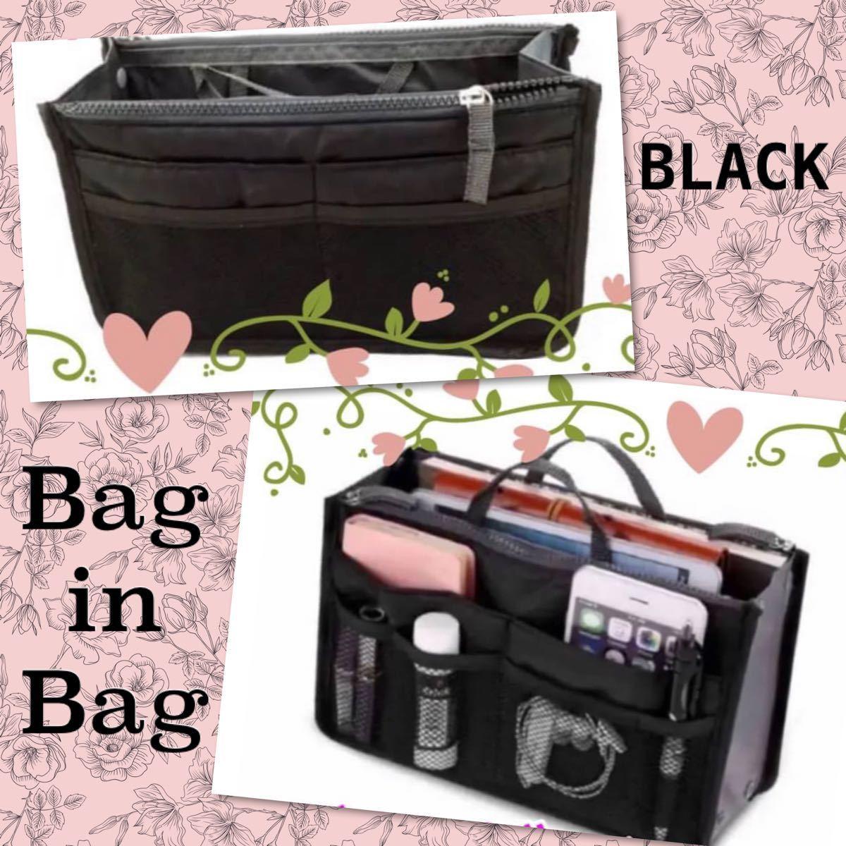 バッグインバッグ 収納バッグ 化粧ポーチ 整理整頓 小物収納 軽量 大人気商品 リピーター様多数 インナーバッグ トートバッグ