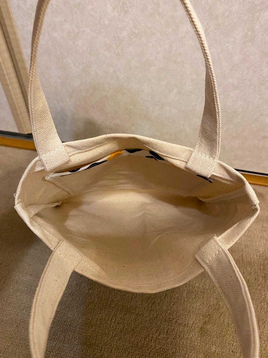 ミニバッグ トートバッグ  ハンドバッグ サブバッグ 北欧風 マリメッコ 風 ハンドメイド