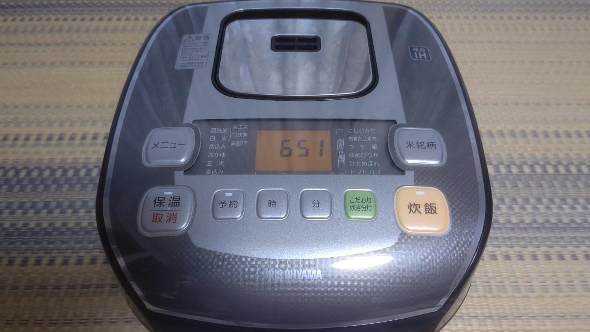アイリスオーヤマ 圧力IH炊飯器 RC-PA10-B  2019年製 1升炊き 10合