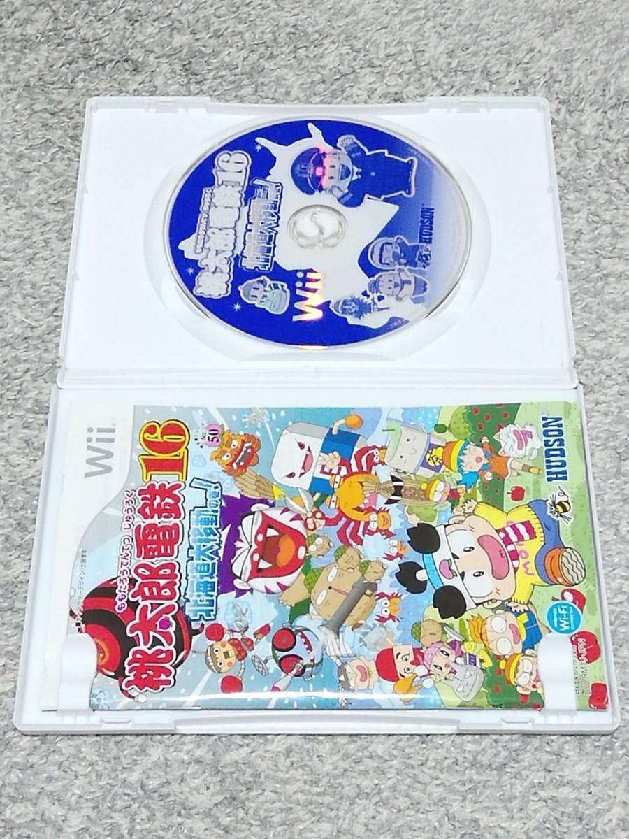 Wii 桃太郎電鉄16北海道大移動の巻!