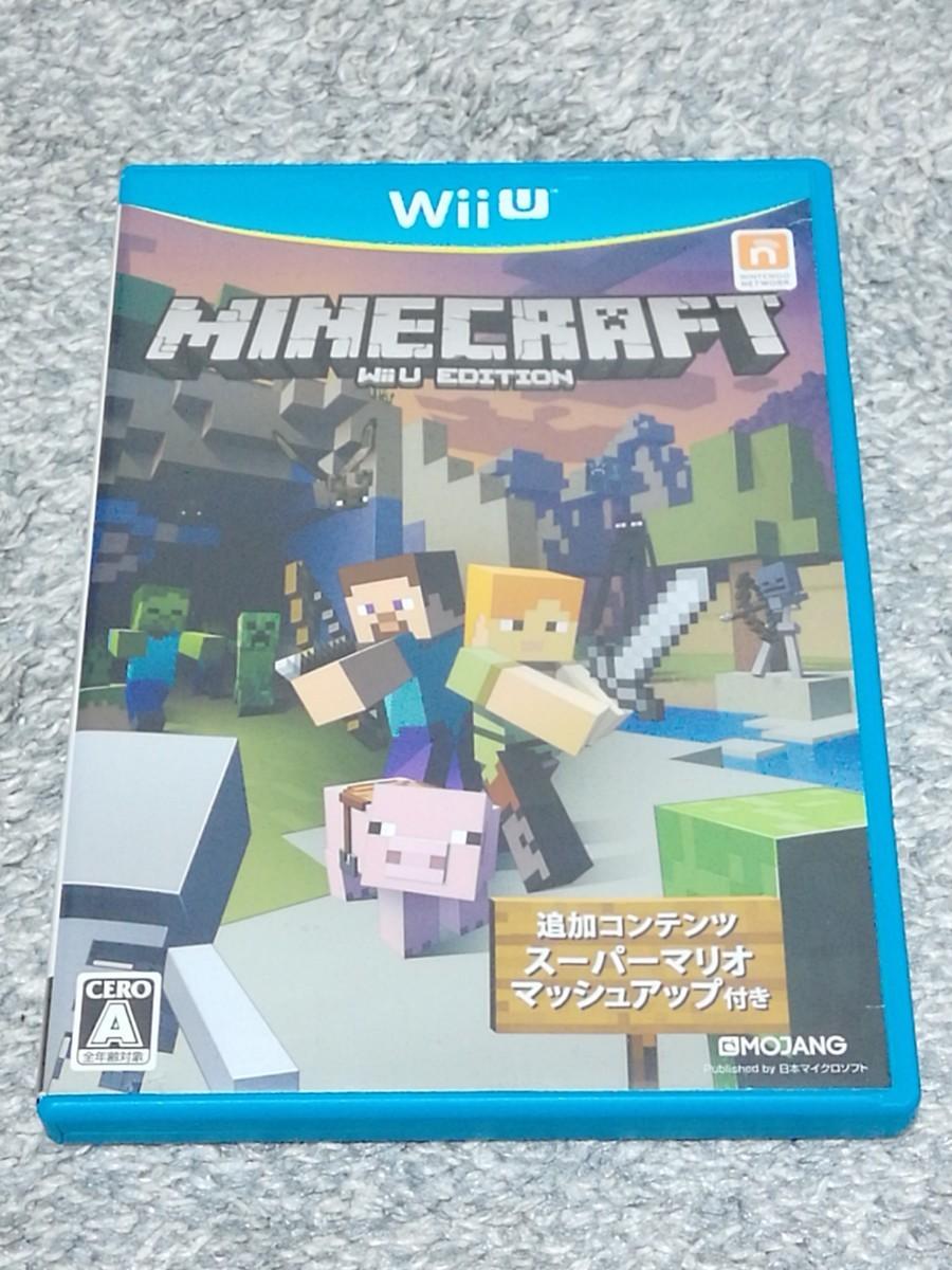 WiiU マインクラフト Minecraft