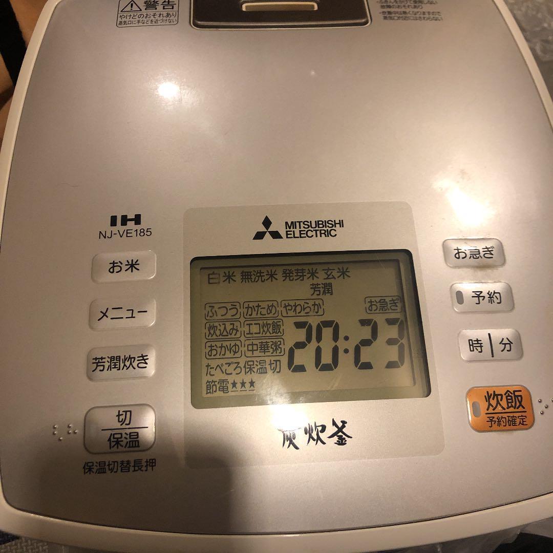 MITSUBISHI 三菱 炊飯器 NJ-VX185-W 炭炊釜