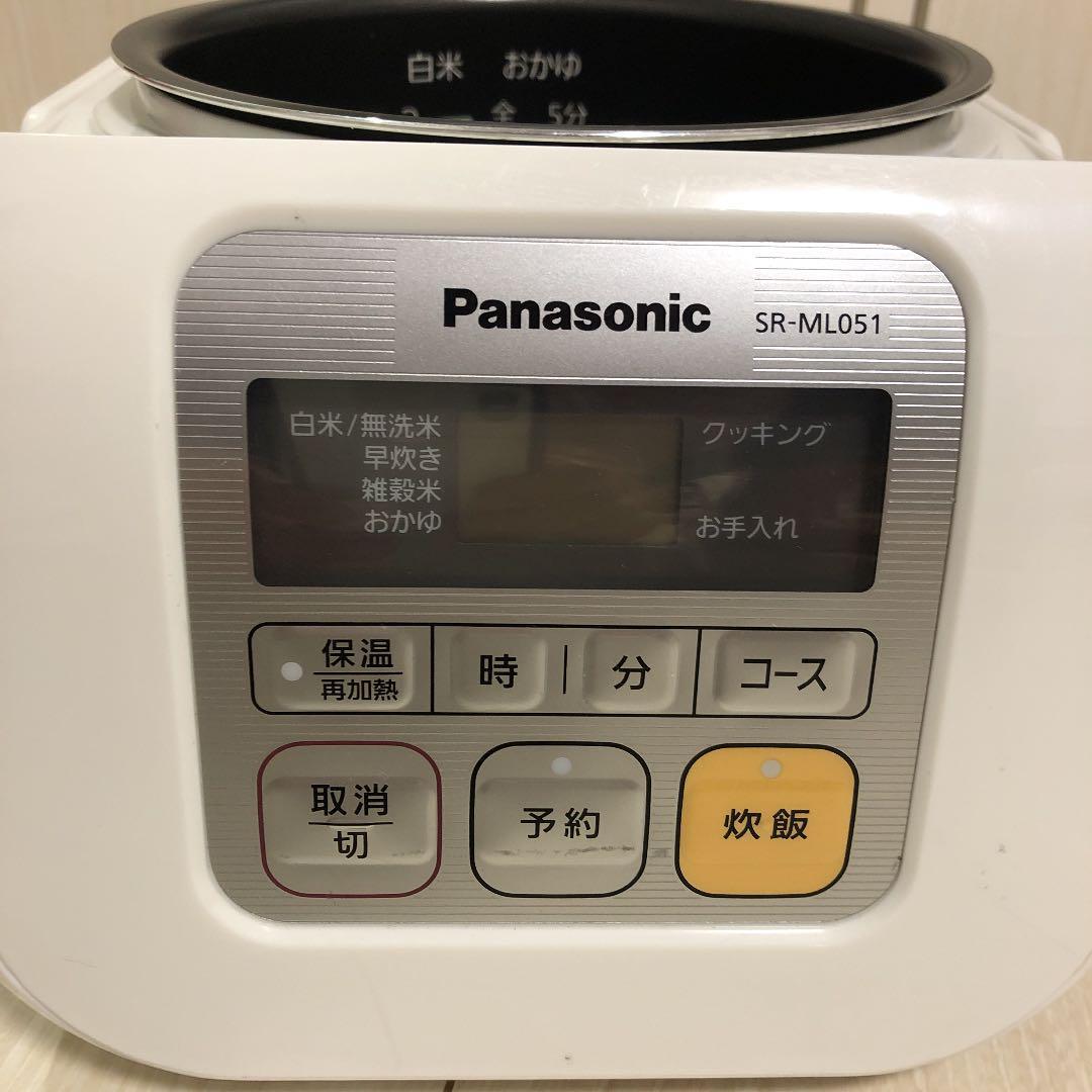 Panasonic SR-ML051-W