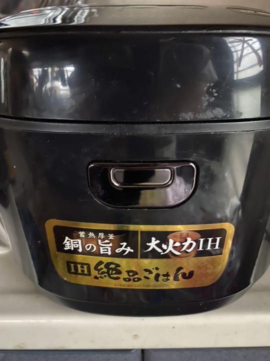 アイリスオーヤマ 炊飯器 5 合