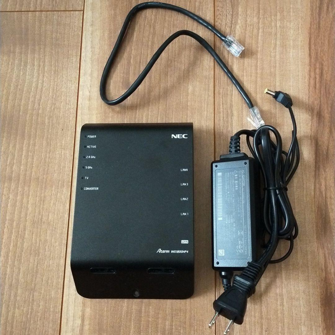 Aterm WG1800HP4 無線LAN NEC WiFiルーター 無線LANルーター