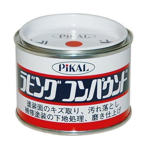 PiKAL [ 日本磨料工業 ] コンパウンド ラビングコンパウンド 140g [HTRC3]_画像1