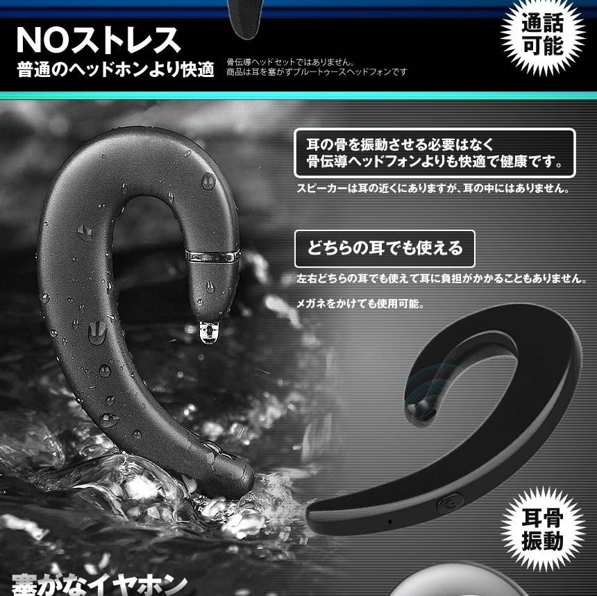 ▲▼ 無線カケトーク ブラック Bluetooth ヘッドセット 通話 片耳 高音質 耳掛け型 ワイヤレス マイク内蔵 KAKETALK-BK_画像3