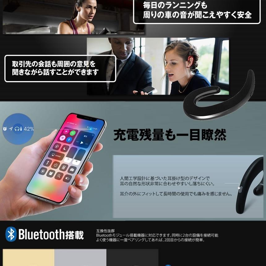 ▲▼ 無線カケトーク ブラック Bluetooth ヘッドセット 通話 片耳 高音質 耳掛け型 ワイヤレス マイク内蔵 KAKETALK-BK_画像5