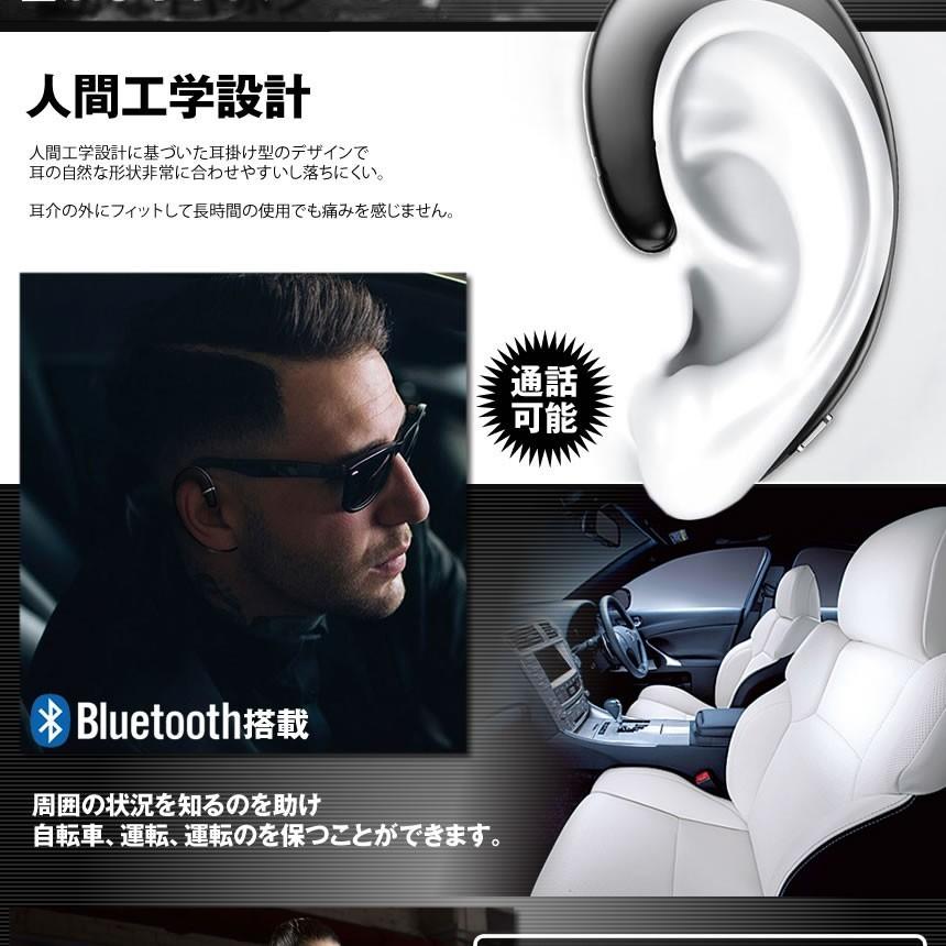 ▲▼ 無線カケトーク ブラック Bluetooth ヘッドセット 通話 片耳 高音質 耳掛け型 ワイヤレス マイク内蔵 KAKETALK-BK_画像4