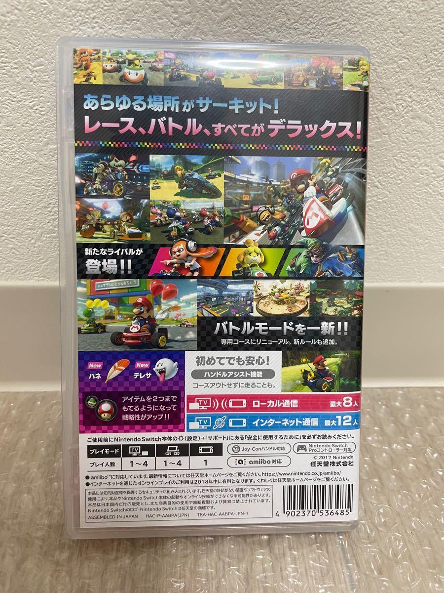 Nintendo Switch ニンテンドースイッチソフト マリオカート8デラックス