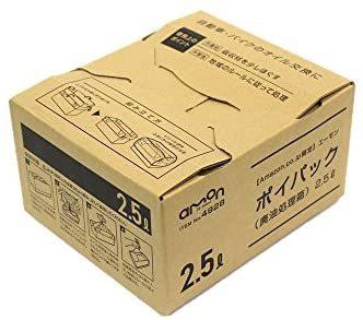 ★色名:2.5L/お買い得限定品_サイズ名:2.5L★ 【Amazon.co.jp限定】 ポイパック(廃油処理箱) (1603) エーモン 2.5L_画像1