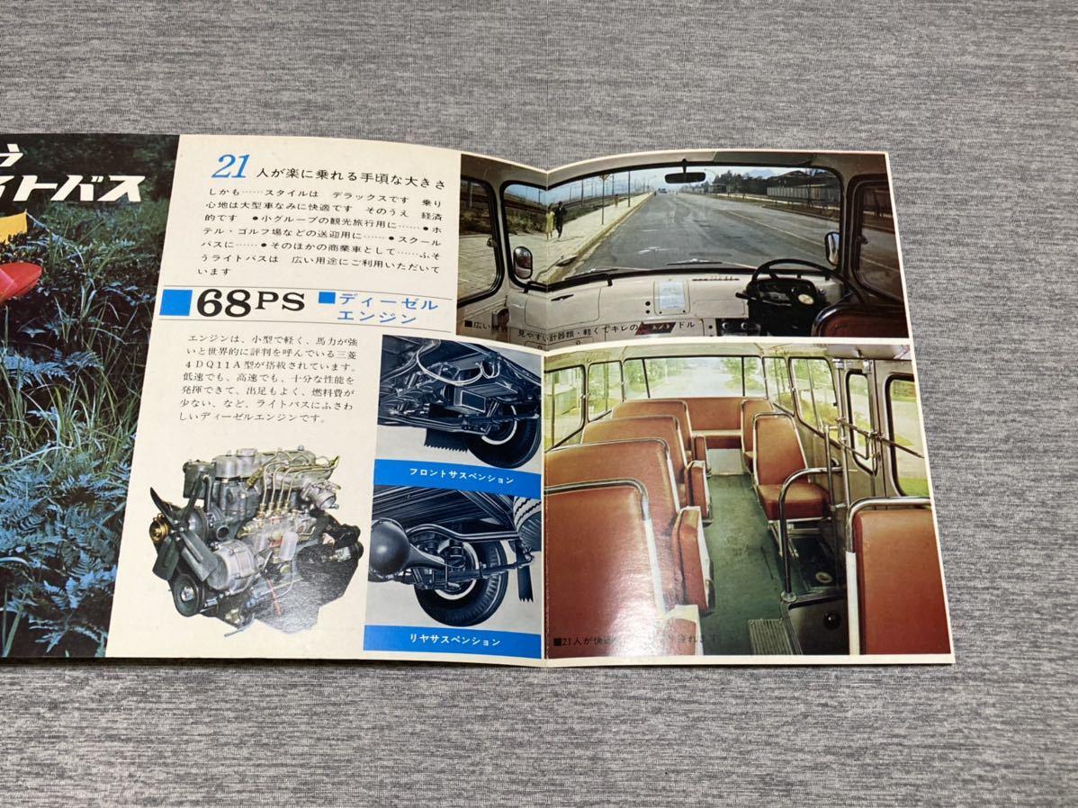 【旧車カタログ】 昭和40年 三菱ふそうライトバス MB720型_画像3