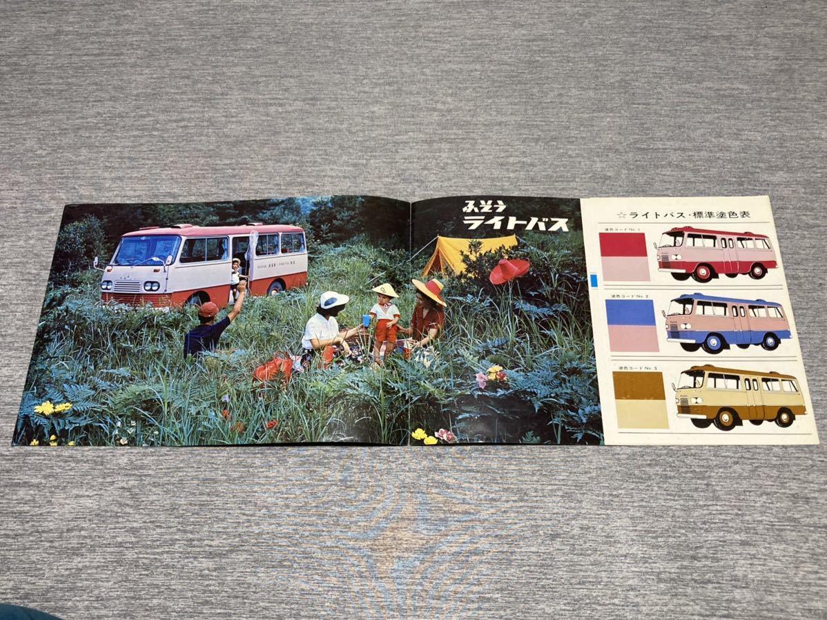 【旧車カタログ】 昭和40年 三菱ふそうライトバス MB720型_画像2