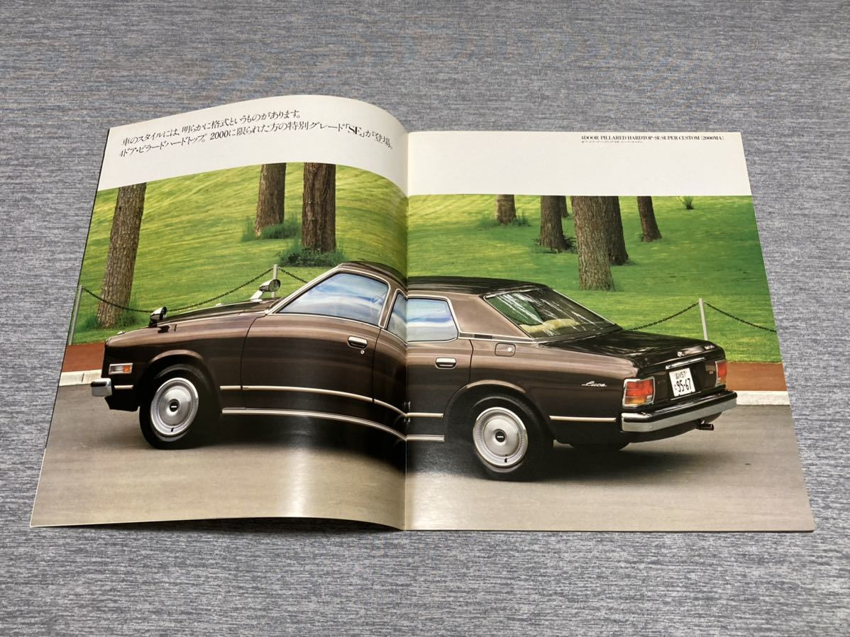 【旧車カタログ】 昭和54年 マツダルーチェ LA4系_画像3