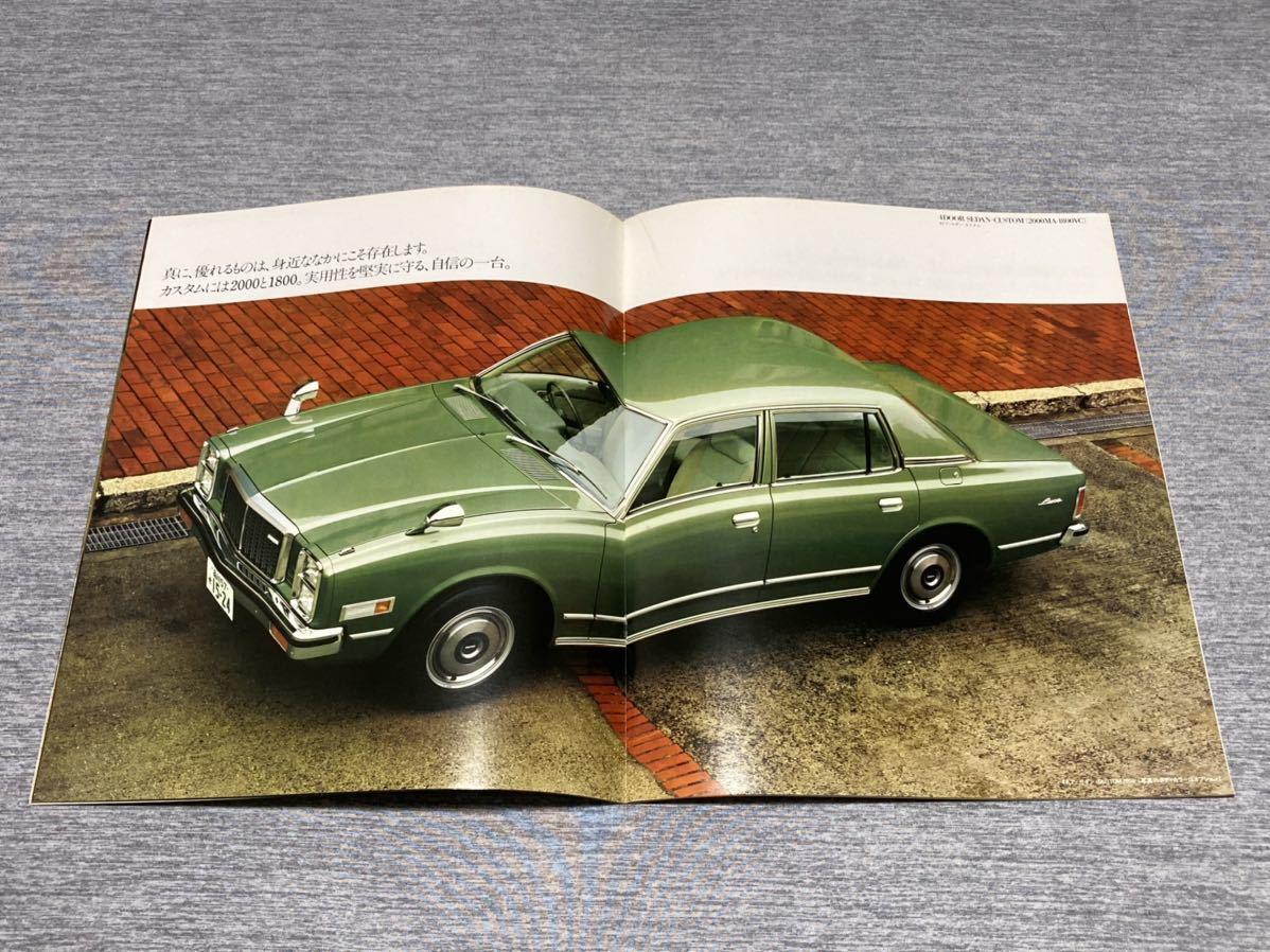 【旧車カタログ】 昭和54年 マツダルーチェ LA4系_画像6
