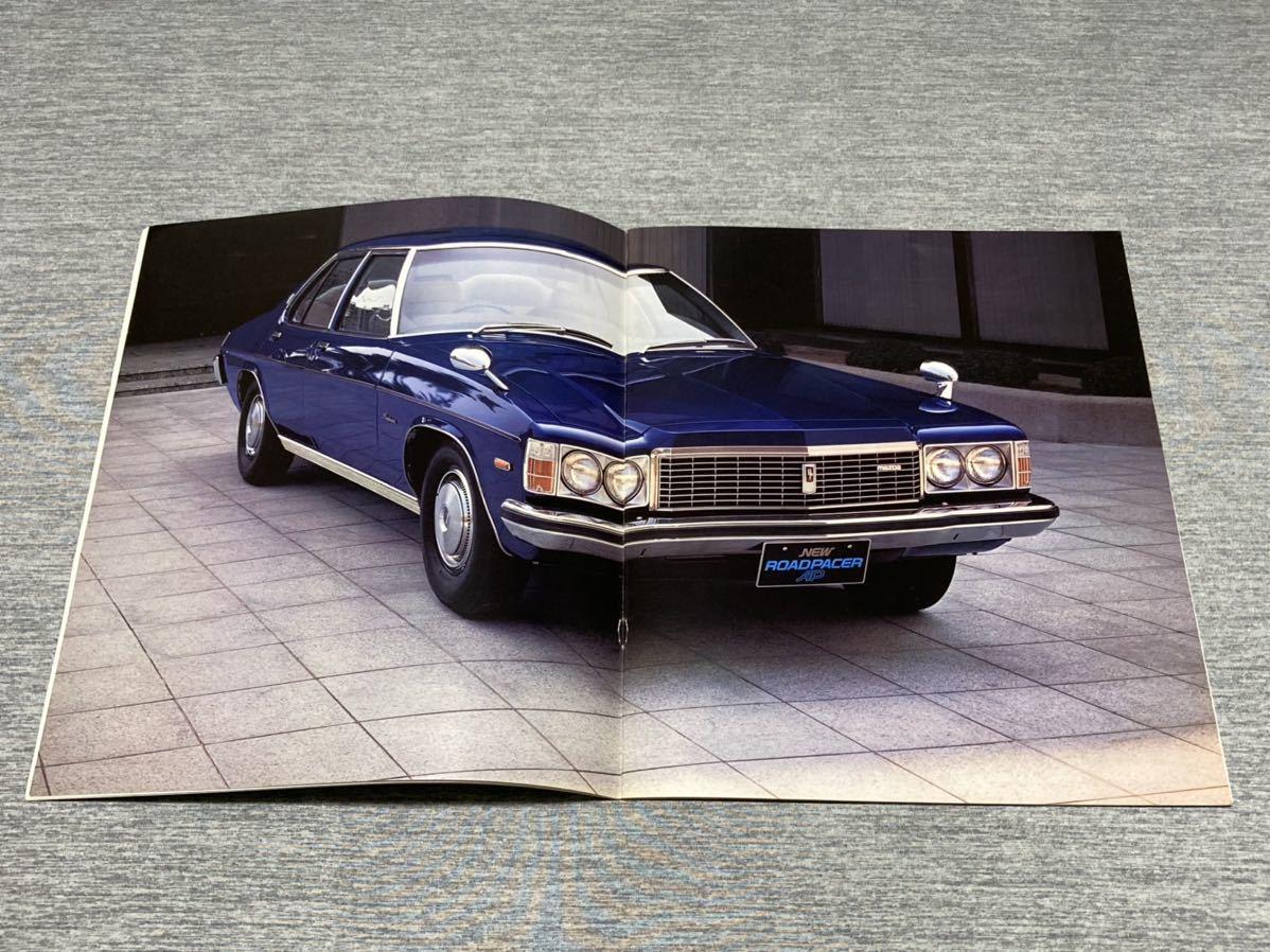 【旧車カタログ】 昭和50年 マツダロードペーサーAP RA13S系_画像2