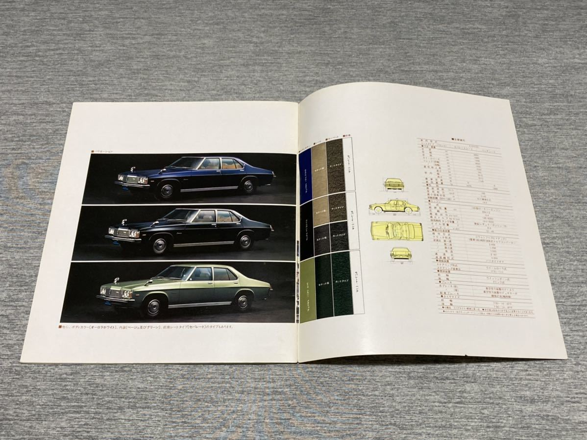 【旧車カタログ】 昭和50年 マツダロードペーサーAP RA13S系_画像5