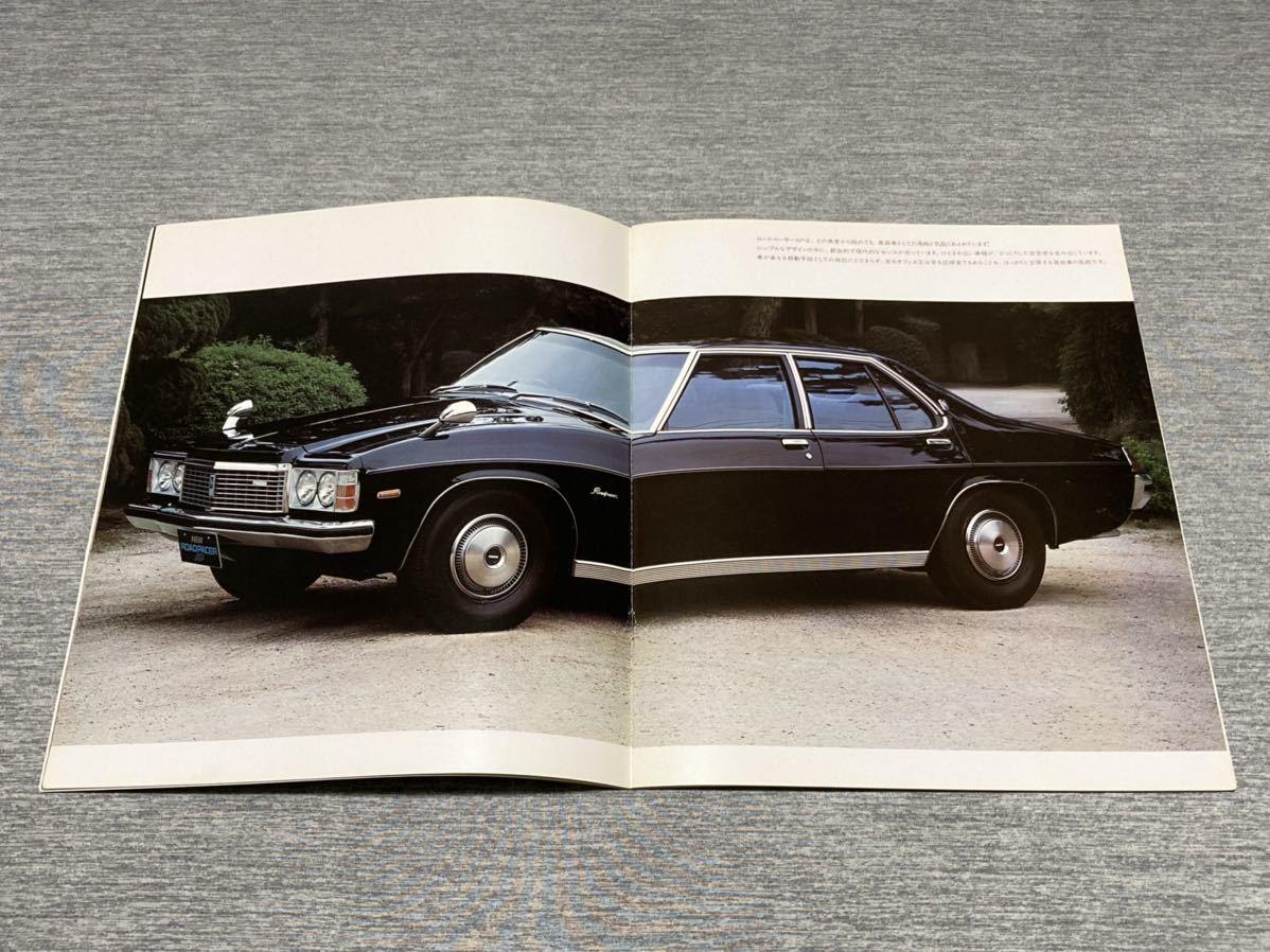 【旧車カタログ】 昭和50年 マツダロードペーサーAP RA13S系_画像3