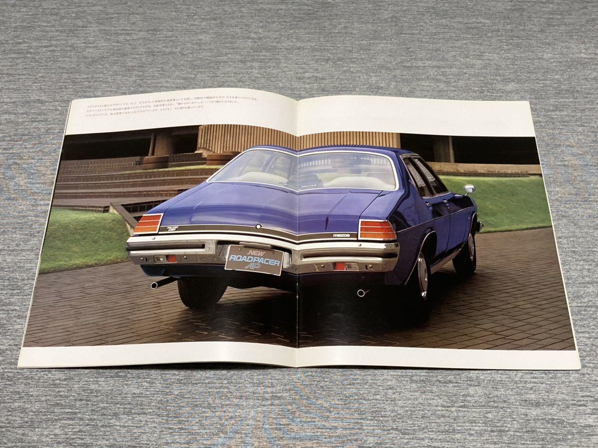 【旧車カタログ】 昭和50年 マツダロードペーサーAP RA13S系_画像4