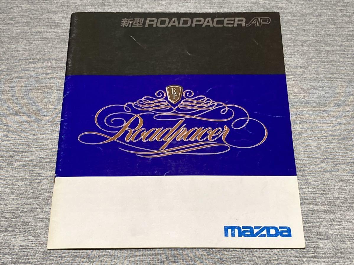 【旧車カタログ】 昭和50年 マツダロードペーサーAP RA13S系_画像1