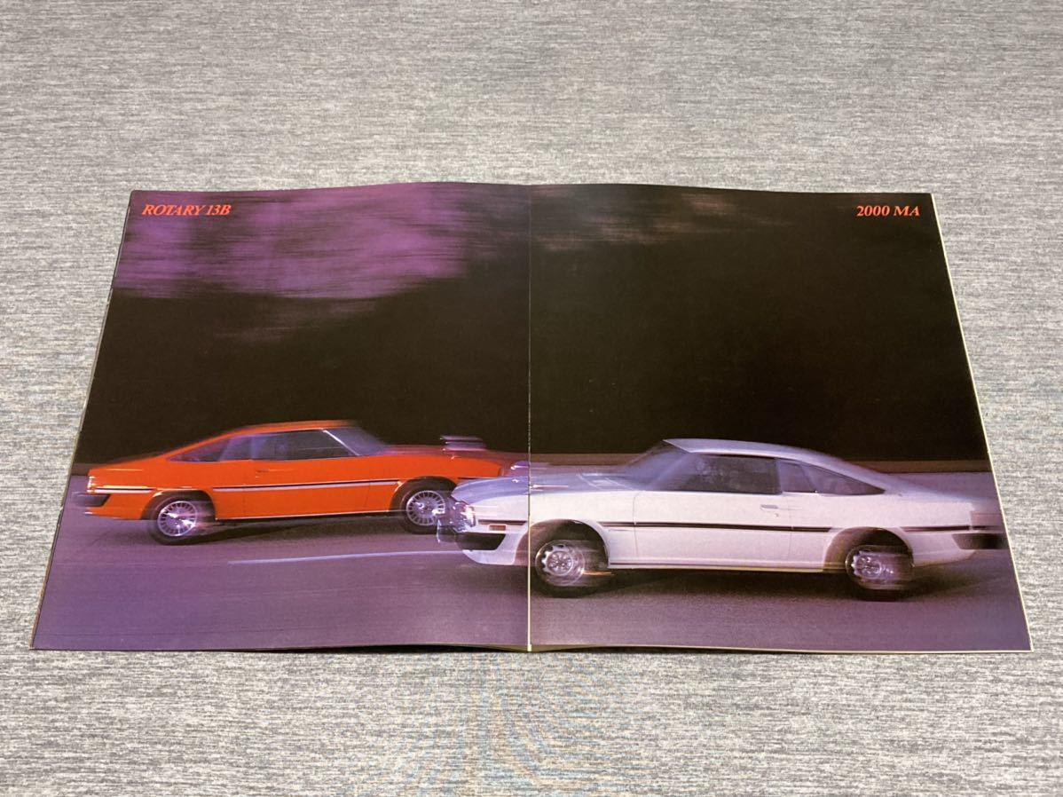 【旧車カタログ】 昭和55年 マツダコスモ CD2/3系_画像6