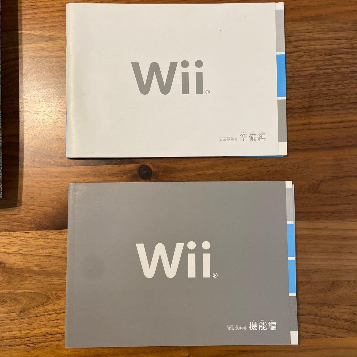 任天堂Wii Wii fit  Nintendo ジャストダンス コントローラー Wiiスポーツリゾート ソフト Wiiスポーツ