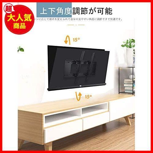 HIMINO テレビ壁掛け金具 32~65インチ LED液晶テレビ対応 左右移動式 上下角度調節可能 耐荷重50kg LCD LED 液晶テレビ用 VESA600x400mm_画像2