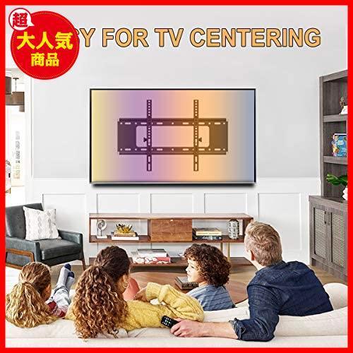 HIMINO テレビ壁掛け金具 32~65インチ LED液晶テレビ対応 左右移動式 上下角度調節可能 耐荷重50kg LCD LED 液晶テレビ用 VESA600x400mm_画像5