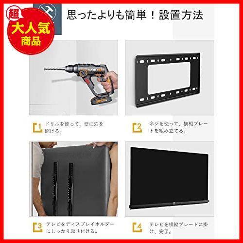 HIMINO テレビ壁掛け金具 32~65インチ LED液晶テレビ対応 左右移動式 上下角度調節可能 耐荷重50kg LCD LED 液晶テレビ用 VESA600x400mm_画像8
