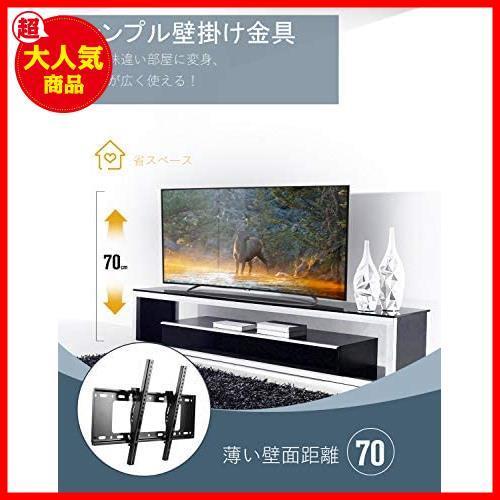 HIMINO テレビ壁掛け金具 32~65インチ LED液晶テレビ対応 左右移動式 上下角度調節可能 耐荷重50kg LCD LED 液晶テレビ用 VESA600x400mm_画像6