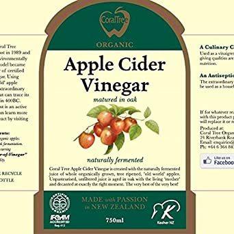 750ml アップルサイダービネガー 純りんご酢 750ml ニュージーランド産オーガニック 有機JAS認定 オーク樽熟成_画像7
