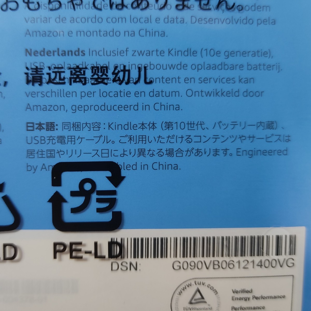 Kindle フロントライト搭載 Wi-Fi 8GB ブラック 第10世代 広告なし