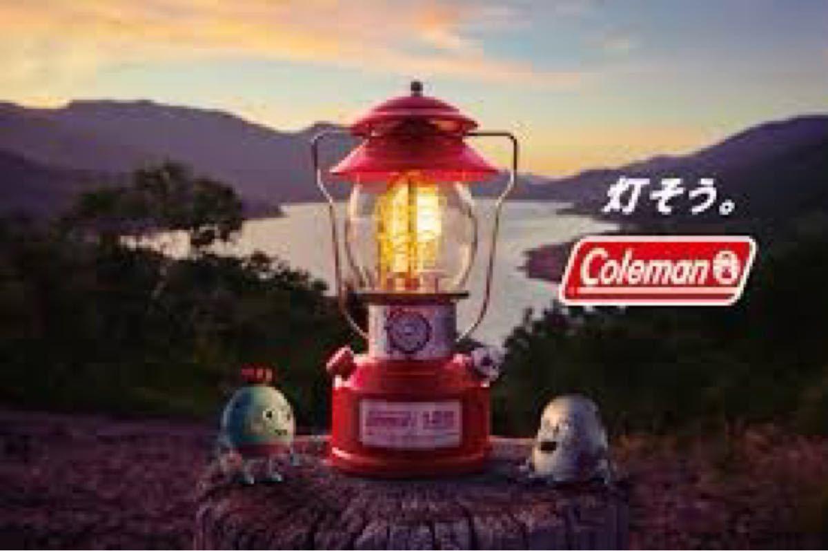 [即日発送] コールマン シーズンズランタン 2021 Coleman コールマン