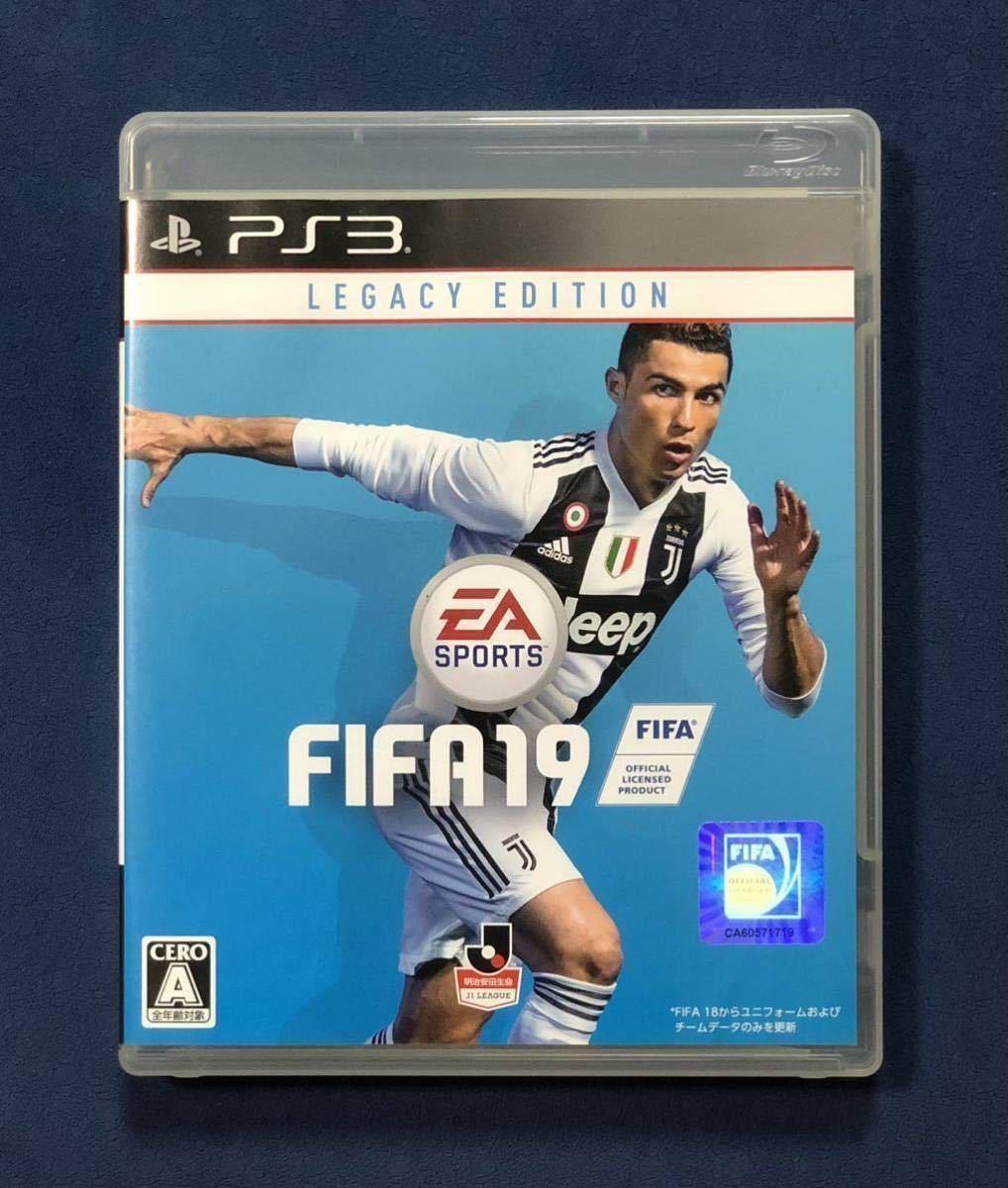 【動作確認画像有り】 PS3 FIFA19 LEGACY EDITION FIFA プレイステーション3 プレステ3 ゲームソフト カセット EA SPORTS サッカー