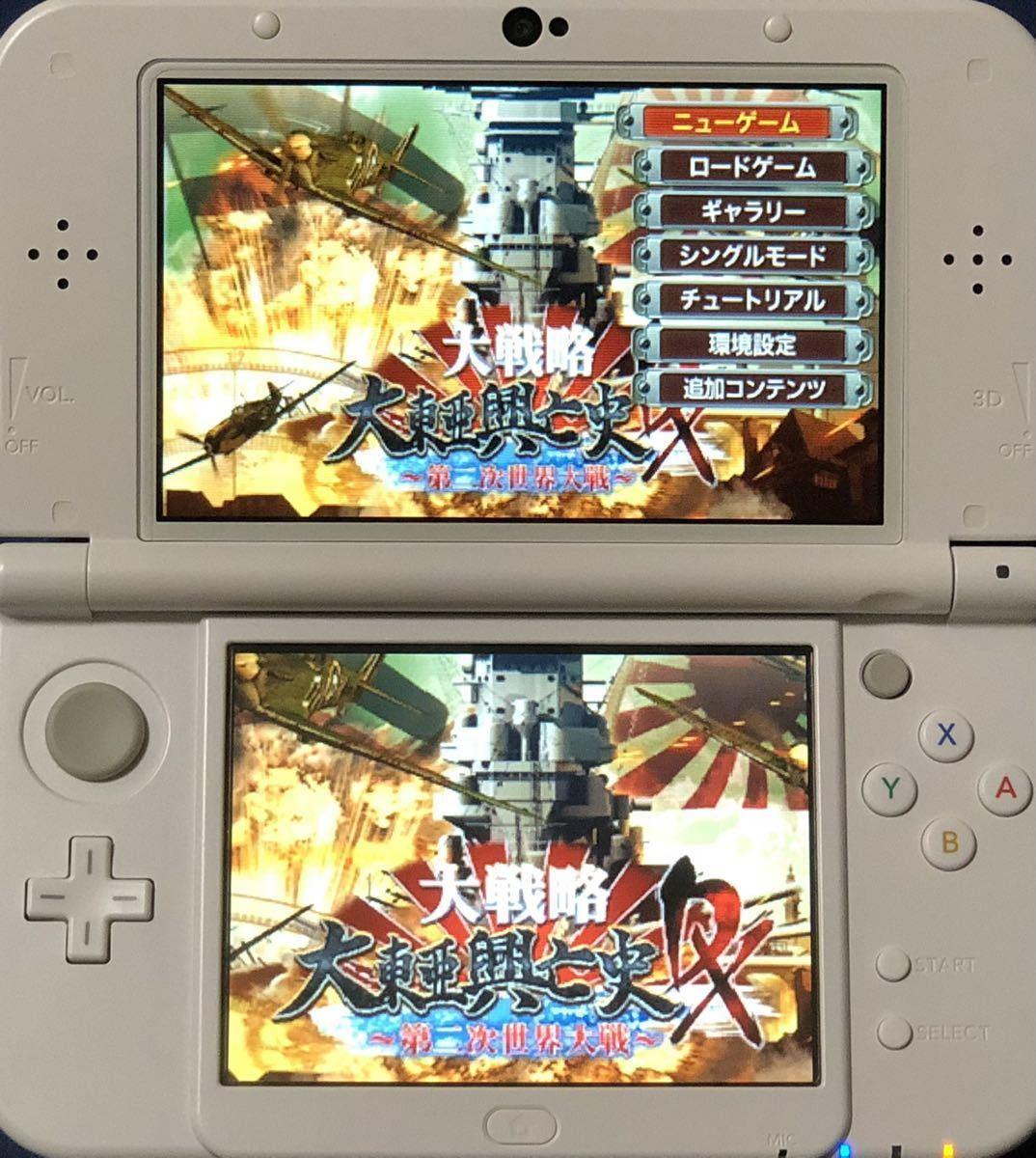 【動作確認画像有り】 3DS 大戦略 大東亜興亡史DX 第二次世界大戦 ニンテンドー3DS Nintendo 3DS ゲームソフト カセット