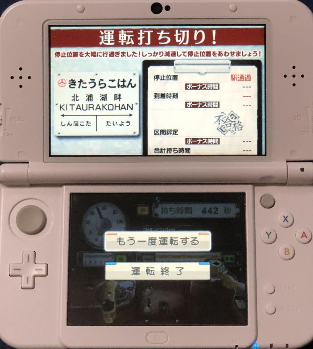 【動作確認画像有り】 3DS 鉄道にっぽん!路線たび 鹿島臨海鉄道編 ニンテンドー3DS ゲームソフト カセット 鉄道運転シミュレーション