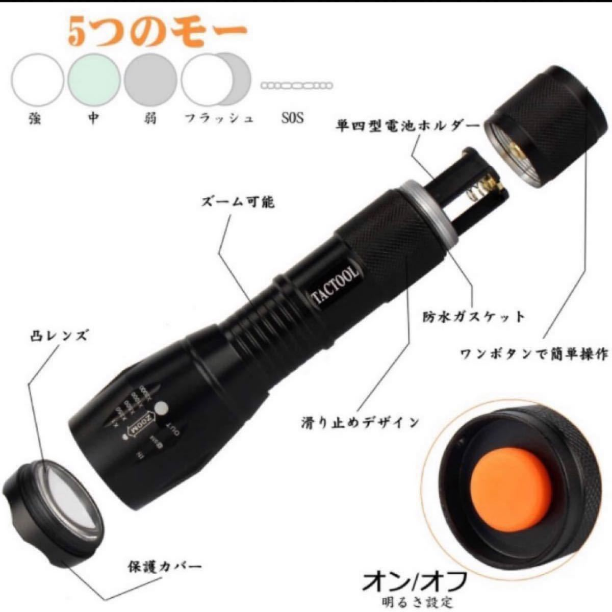 LED 懐中電灯 usb充電式 超高輝度 ハンディライト 小型