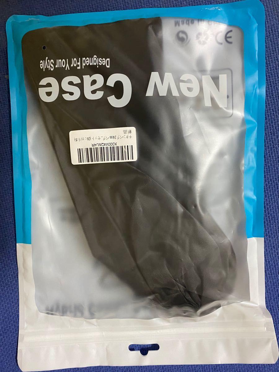 チタンペグ 24cm ペグ チタン テントペグ チタン製 6本