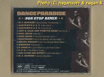 ★即決★ DANCE PARADISE - NON STOP REMIX(ダンス天国 別冊 -ノン・ストップ・リミックス-) -- オムニバス (MC HAMMER、等)_画像2
