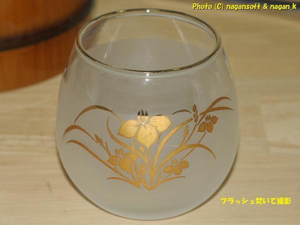 金色植物絵柄のグラス5客、竹デザインのアイスペール_画像2