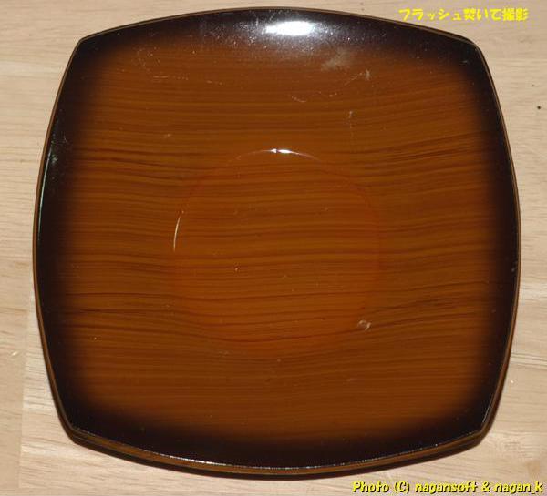 金色植物絵柄のグラス5客、竹デザインのアイスペール_画像5