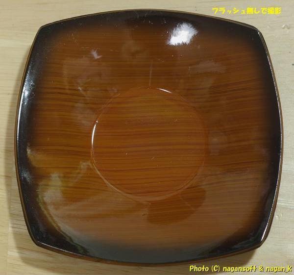金色植物絵柄のグラス5客、竹デザインのアイスペール_画像9
