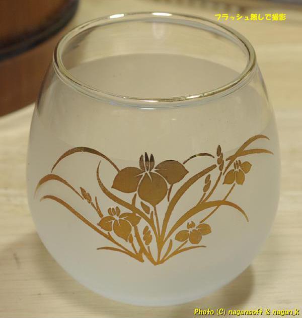 金色植物絵柄のグラス5客、竹デザインのアイスペール_画像8