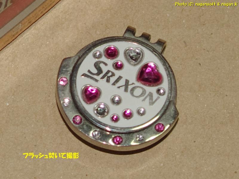 ★即決★ SRIXON ハートデコレデザインクリップマーカー と ゴルフボール(DISTANCE) _画像2
