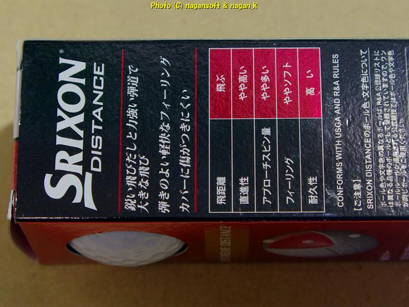 ★即決★ SRIXON ハートデコレデザインクリップマーカー と ゴルフボール(DISTANCE) _画像7