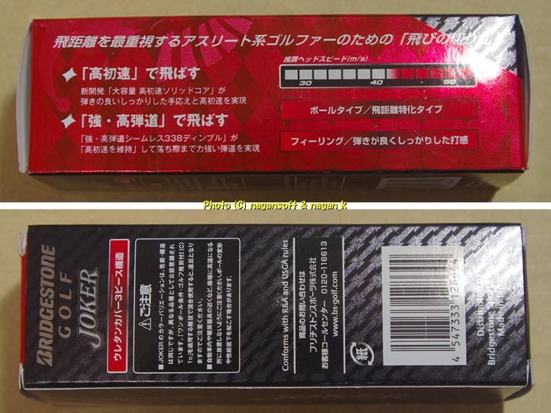 ★即決★ クリップマーカー2種 (TOKYU LADIES GOLF 2004、Panasonic OPEN)、ゴルフボール (BRIDGESTONE JOKER)_画像8